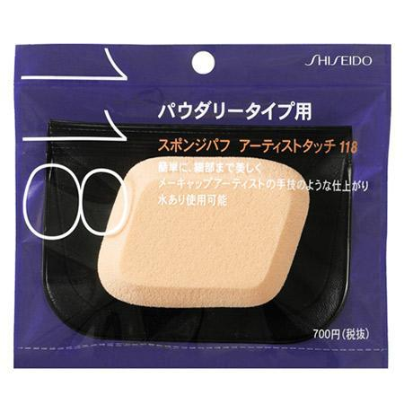 **Shiseido Sponge Puff 118 Artists Touch (For Powdery Type) ฟองน้ำสำหรับใช้แต่งหน้า